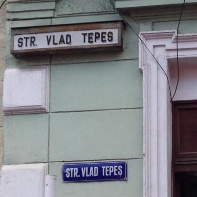 Vlad Tepes street Brasov