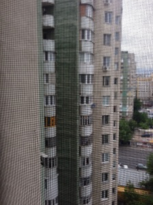 View from a Soviet-era apartment complex